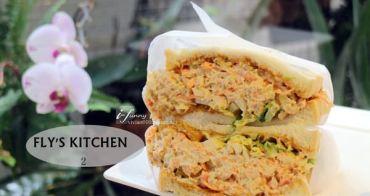 【六張犁站】Fly's Kitchen 2~餡多料滿鮪魚三明治與西西里咖啡/訂購肉桂卷需30週才拿得到