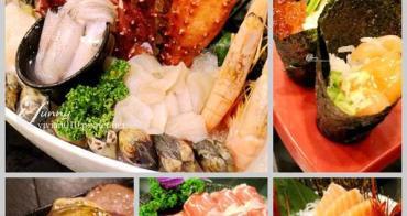 【松江南京站】賞鮨帝王蟹火鍋吃到飽~奢華帝王蟹、日本料理吃到飽~生魚片、手卷、握壽司任您點
