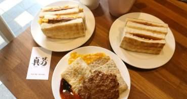 [行天宮站]真芳-碳烤吐司/紅茶牛奶 民生店 古早味粉漿蛋餅/台北必吃十大早餐