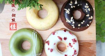 [台中 東區]午後の甜點 佳~乳酪 菓子 甜點專賣店~台中美食祭