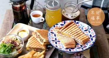 [台中 西區]來福好事 LAUGH HOUSE~喜劇咖啡館 用心食材的美味餐點/台中美食祭