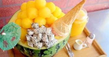 [三民高中站]古早味旺來冰店~就要給你最原味的水果冰-西瓜冰/鳳梨冰/芒果冰