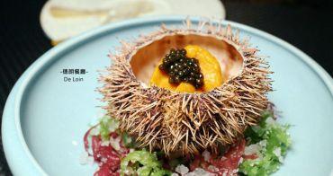 [台北內湖]德朗餐廳 De Loin~台北頂級法式餐廳/優質約會餐廳推薦