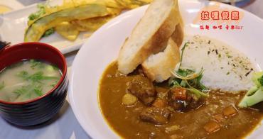 [頂溪站]拉哩餐廳Lali  拉麵.咖哩.音樂Bar~現場演唱的魅力/調酒的魔力/樂華夜市