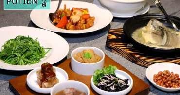 [劍南路站]PUTIEN莆田-大直att店/新加坡中餐第一品牌/親民的米其林一星