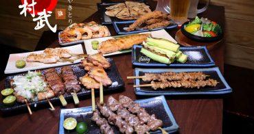 [士林 美食]大村武串燒居酒屋-士林店~豐富的菜色及梅酒 大受好評的聚餐地點