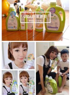 給寶寶最好且安心的『USDA綠潔寶貝清潔用品系列』👇美國USDA有機認證安心100%(≧∇≦)/