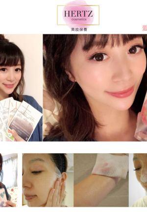 『孕』孕媽咪肌膚保養的三個重點 ❤️赫茲風格保養品 ❤️ 『五行面膜+赫茲布加水就可以卸妝』 揚名國際的台灣保養品(≧∇≦)/