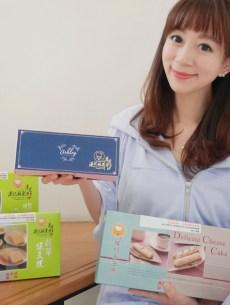 全台灣最好吃的綠豆糕【港記酥皇】❤️【心繫|翡翠綠豆糕 手工蛋糕】2020母親節新上市(≧∇≦)/
