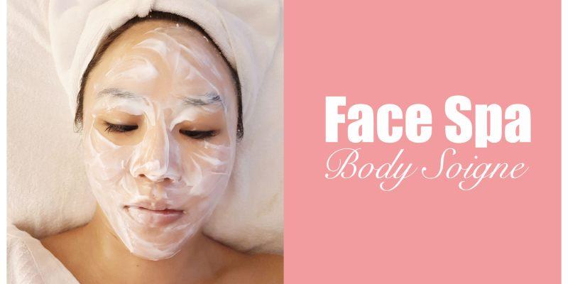 保養|索瓦妮 BodySoigne作臉及體雕課程分享