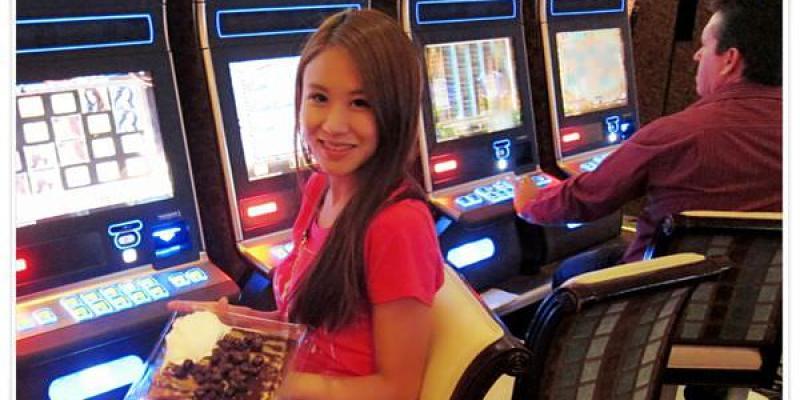 美國 不夜之城拉斯維加斯,享受吧人生!就是要看太陽馬戲團及進賭場小試身手