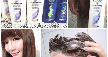 【頭髮】CLEAR 淨女士頭皮深層滋養型(冬季限量雪花版)~徹底解決冬季頭皮乾癢問題