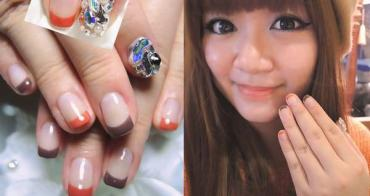 【光療】晶漾美甲沙龍 法式造型+2指貼滿鑽&手保只要1099 姐妹們衝囉!