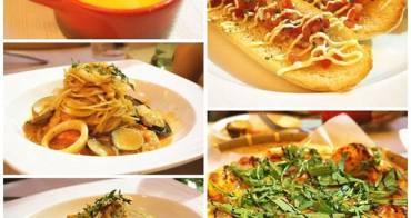 【台北西門】P&P HOUSE 義式鄉村料理~C/P值爆表義式餐廳