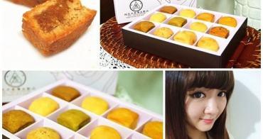 【宅配美食】超Q禮盒~超先元氣養生飲品 黃金鳳梨一口酥