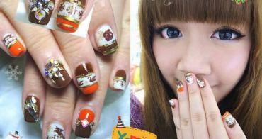【光療】晶漾美甲沙龍 Xmas華麗橘色X大地色毛衣 2013我的聖誕光療指甲