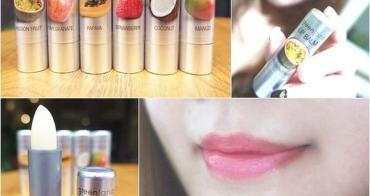 【保養】Greenland果漾潤澤護唇膏~荷蘭天然有機保養品牌
