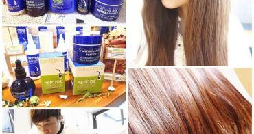 【美髮】自然匯 SOFEI IN NATURE 頭皮/頭髮管理養護全系列產品