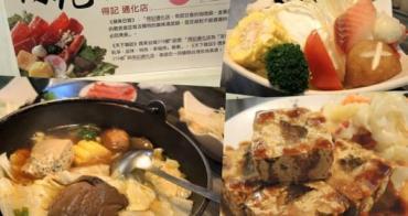 (美食)永豐得記(通化店)港式麻辣咖哩~物超所值的小火鍋