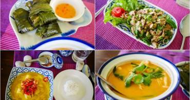 普吉島行程推薦 | 泰式烹飪學校/最推薦泰菜教室~學習正宗泰式料理廚藝教室