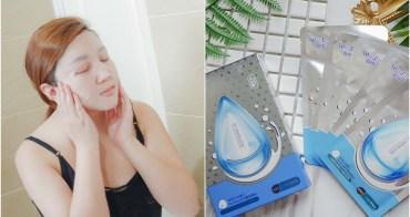 薇風補水精華凝乳面膜 大水滴三分子玻尿酸~熬夜肌的首選面膜