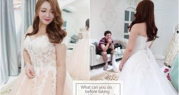 婚禮前/拍婚紗前怎麼變美? 哪些方法可以讓你更美?