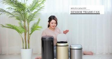 質感自動感應居家不鏽鋼垃圾桶(加厚款) 0.3秒智能感應掀蓋.超靜音.可USB充電
