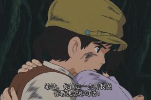 人生沒有所謂的太晚的開始,或來不急開始,一切都還來得及- 宮崎駿的夢想之城