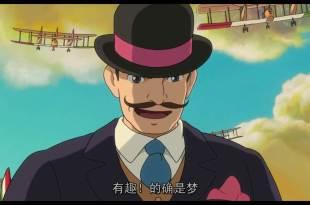 重新歸零,讓壞的不影響未來,讓好的不綁住現在- 宮崎駿的夢想之城