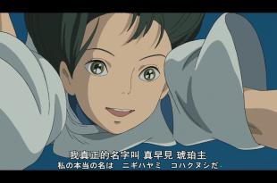 別總是失去了才後悔,抱怨並不會讓彼此成長…- 宮崎駿的夢想之城