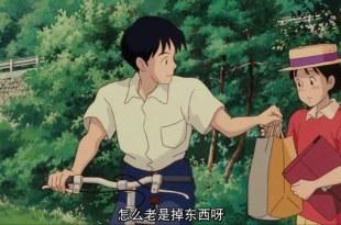 當一個人不能擁有的時候,唯一能做的便是不要忘記- 宮崎駿的夢想之城