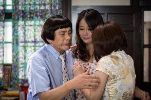 成就一份愛,往往要大量的諒解與包容。——《大囍臨門》——我們用電影寫日記
