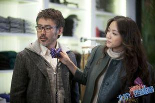 再看一次《北京遇上西雅圖》,就能重新找回「尋找愛情」的勇氣 – 我們用電影寫日記