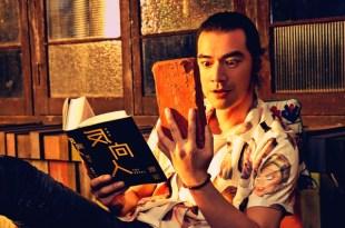 「金城武出道28年竟然是第一次入圍金馬獎?」他感動到回應這 6 個字 – 我們用電影寫日記