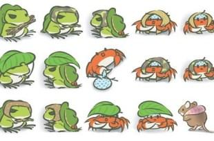 「為什麼你的青蛙總是去同一個地方旅行?」看完這篇文章,你就明白了!—《旅行青蛙》—我們用電影寫日記