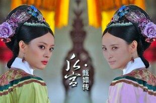 《甄嬛傳》純元皇后真的那麼善良單純嗎?看完這4張圖,才發現她心機竟然比皇后重! – 我們用電影寫日記