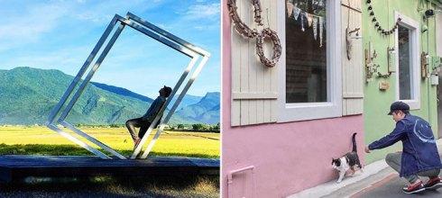 「精選全台10個超好拍景點」宜蘭這個超美的天然背景板狂洗版IG!