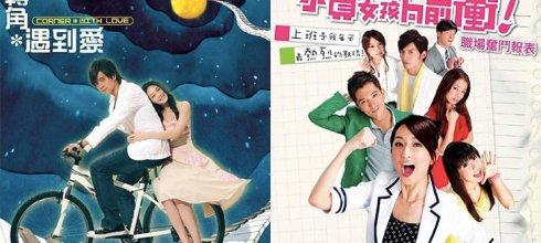 「收視率最高的20部台灣偶像劇!」看過一半的人差不多該結婚了...-我們用電影寫日記