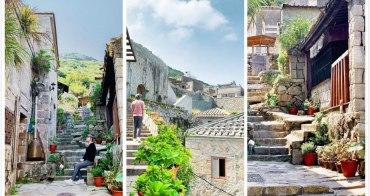 【馬祖旅遊】台灣居然有這麼美的地方,只需要40分鐘就可以到馬祖欣賞地中海風美景!