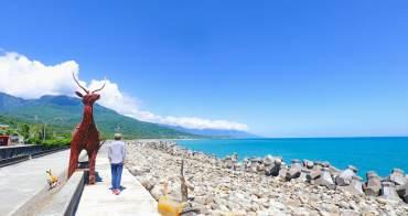 「台灣最美的 6 大絕美海岸」喜歡看海玩水的朋友看這份懶人包就夠了!