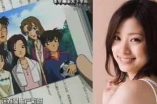 「 9 位日本明星本人客串《名侦探柯南》」打通二次元跟現實的通道啊!-動漫的故事