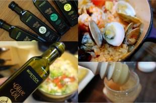 [第15團] 吃了4年好油● 紐西蘭酪梨油●蒜味橄欖油/泰勒小徑蜂蜜/水果條/超級花生醬