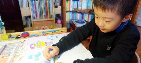 [同大爺私物] 孩子的第2支畫筆|英國Little Brian可洗式無毒「迷你」水彩棒|畫畫的專注力