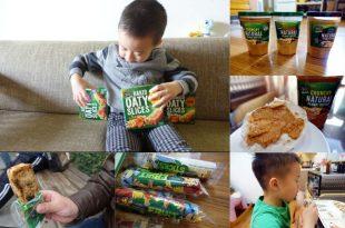 讓孩子遠離過敏,選天然食|紐西蘭Mother Earth燕麥棒,水果棒,超級花生醬