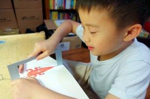 幼兒科學好好玩|MIRROR PLAY WHAT AM I? 神奇的鏡面反射操作書