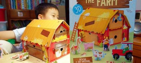 高互動書單|可以聽故事,又可以組積木的THE FARM 3D動物農場模型屋