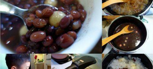 我家秋日糖水甜品 WMF壓力鍋 不用顧鍋子好輕鬆,燉肉好方便