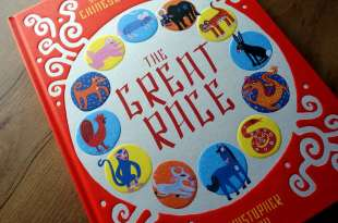 十二生肖的故事|The Great Race: The Story of the Chinese Zodiac|東西不同好有趣