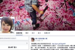 臉書粉絲數破兩萬五vs部落格六百萬人次,感恩一下●抽獎活動●