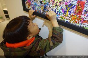 小小孩適合一起看的●普普.塗鴨 凱斯哈林特展●133件作品展出